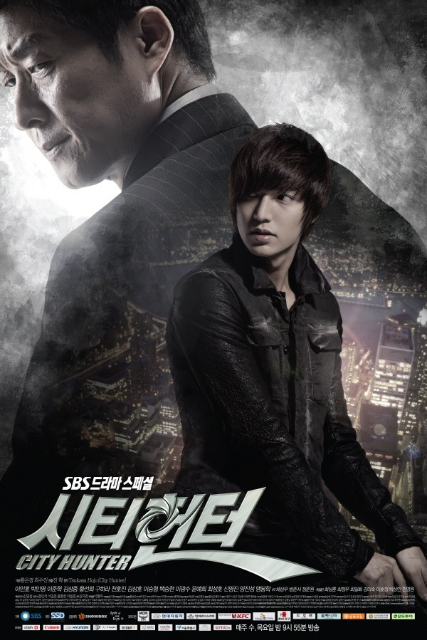 City_Hunter