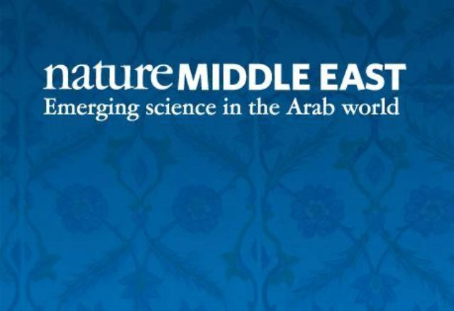nature middle east logo